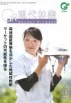 gr10-hyousi